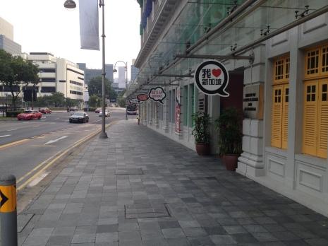 ulice czyste i szerokie